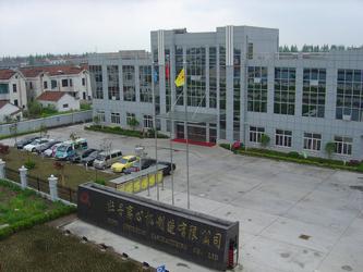 China Separator - Centrifuge exporter