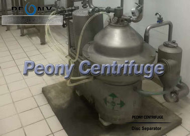 China High Speed Disc Stack Centrifuges Milk Disc Separator supplier