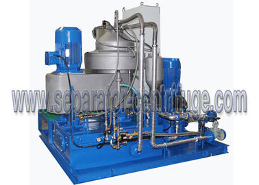 China Belt Drive Speedy Centrifugal Separator FO LO HFO Self Cleaning Separator supplier