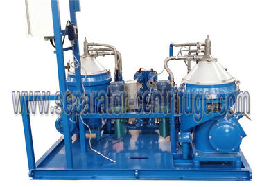 China Automatic Vertical Mineral Fuel Oil Disc Stack Centrifuges Separator 4KW supplier