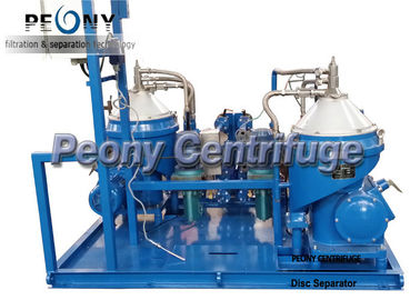China Disc Stack Large Capacity Centrifugal Waste Oil Separator Centrifuge Machinery distributor