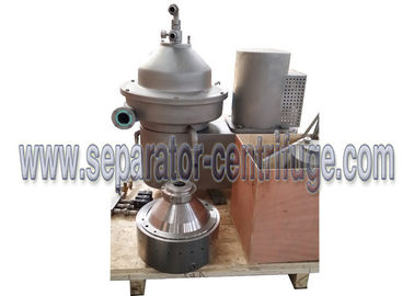 China 2-phase Disc Stack Centrifuges Model PDSM-CN Separator For fruit juice, milk, beer separation factory