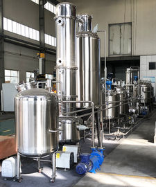 China Jacketed Vertical Basket Centrifuge Herbal Extraction Machine For Hemp Oil Extraction distributor