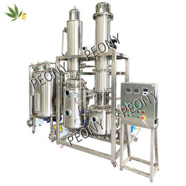 China GMP Standard Industrial CBD Oil Extraction Line / Extraction Machine High Recovery Rate factory