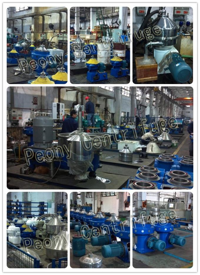 High Speed Food Centrifuge