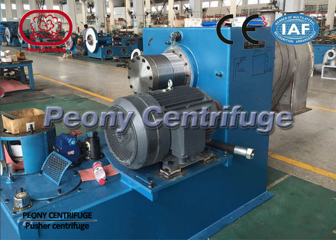 High Performance Automatic Qualified Salt Centrifuge Spin Drying Ferrum Centrifuge
