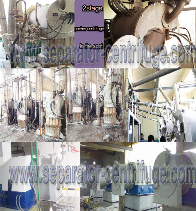 PWC Pusher Horizontal , Spiral Discharging Filtrating Pharmaceutical Centrifuge Equipment
