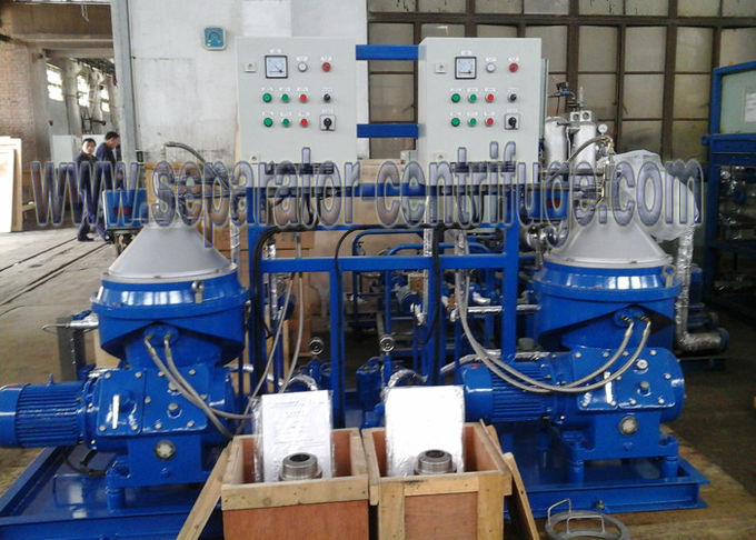 Disc Stack Separator - Centrifuge For Waste Oil Separation , Large Capacity